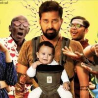 Naanum Single Thaan Full Movie Download From Amazon Prime