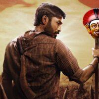 Karnan Full Movie Leaked by Tamilrockers