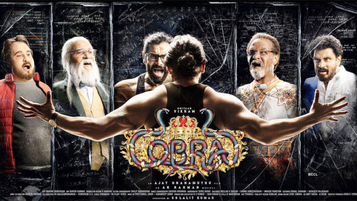 Cobra Upcoming Movie News and Latest updates