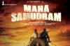 Sharwanand's Maha Samudram Movie News and Release Date Information